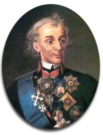 Хронология - Суворов Александр Васильевич